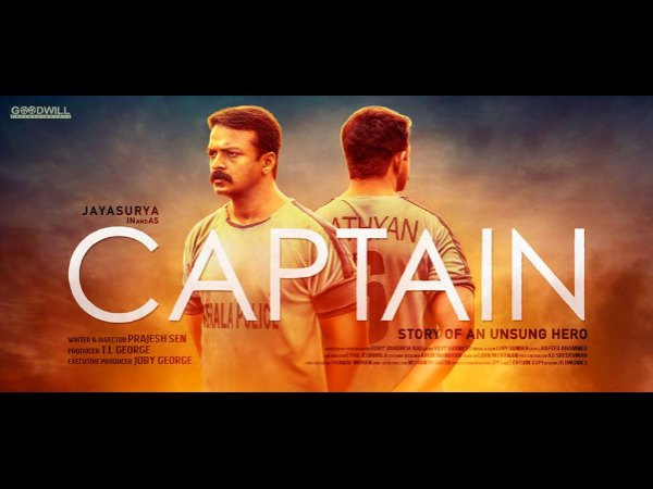 Jayasurya's Captain: The First Look Poster Is Out!