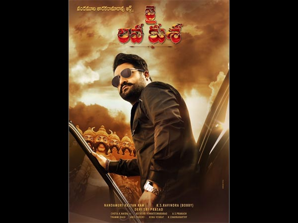 First Look Of Jr NTR's Jai Lava Kusa Breaks Records