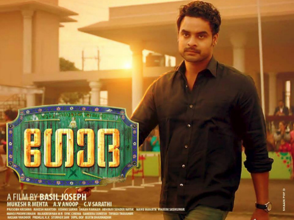 Godha Box Office: Day 1 Kerala Collections