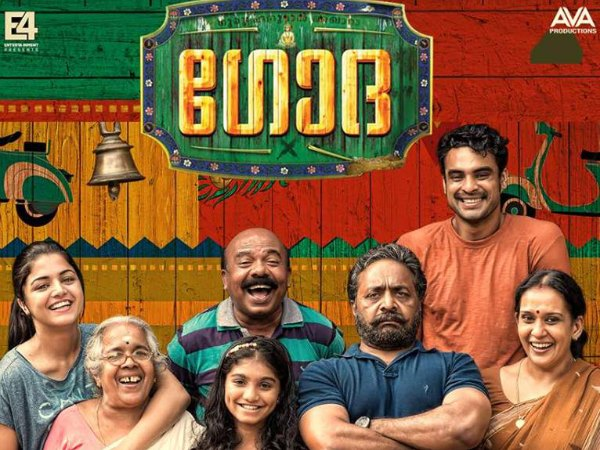 Godha Box Office: 7 Days Kerala Collections