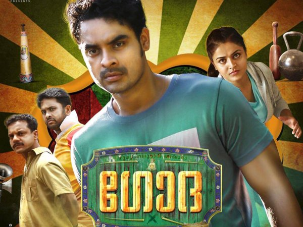 IMPORTANT! Godha Release Postponed By A Week!