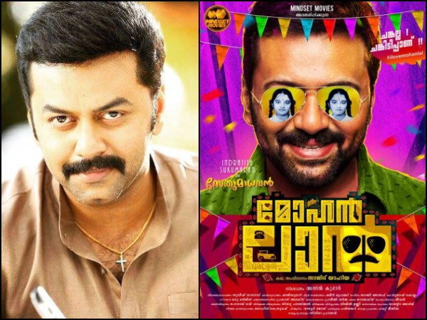 Manju Warrier-Indrajith Team's Mohanlal: Here Is An Update On The Latter's Role In The Movie!