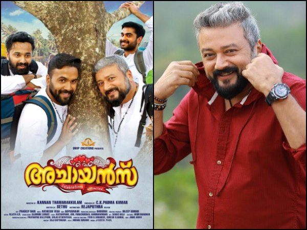 Will Achayans Give Jayaram The Much Needed Big Hit?