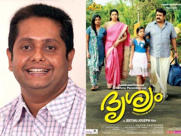 Is A Sequel To Mohanlal's Drishyam On Cards? Jeethu Joseph Answers