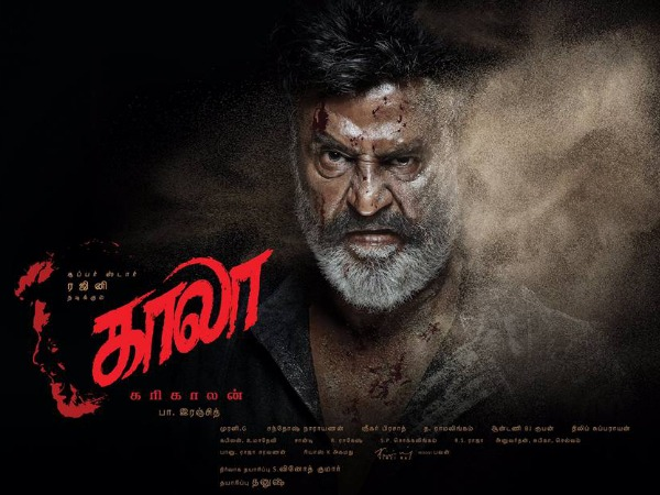 Rajinikanth's Kaala: First Look Posters Are Out!