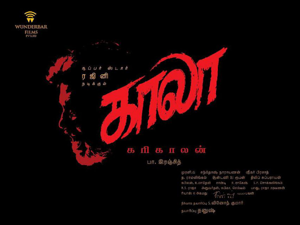 Thalaivar 164: The Rajinikanth-Dhanush Movie Titled As Kaala