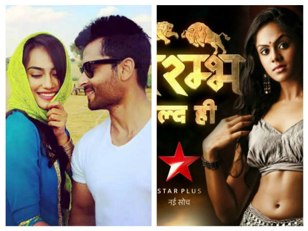 BREAKING NEWS! Star Plus' Upcoming Show Aarambh To Replace Koi Laut Ke Aaya Hai!