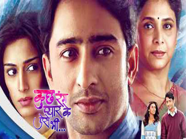 Kuch Rang Pyar Ke Aise Bhi NEW PROMO: Ishwari Is Determined To Re-unite Dev & Sonakshi!