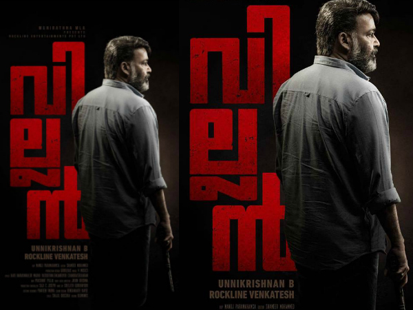 Mohanlal's Villain: Third Official Poster Is Going Viral!