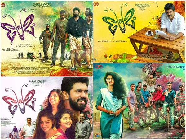 Premam Turns 2: A Film That Was A Gamechanger For Nivin Pauly, Sai Pallavi & Others!