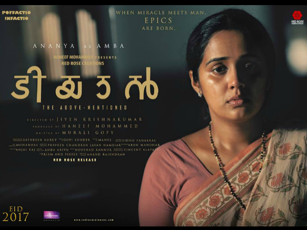 Prithviraj-Indrajith's Tiyaan: Ananya's Character Poster Is Out!