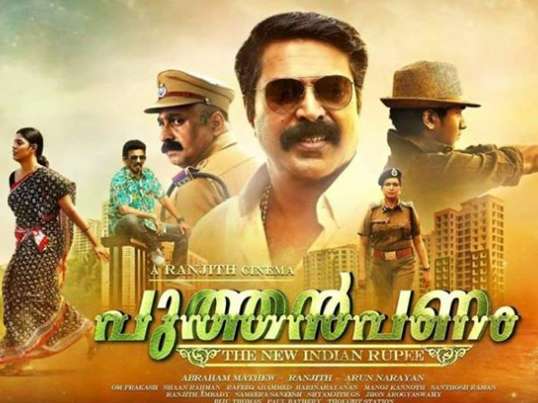 Puthan Panam: 25 Days Kerala Collections!
