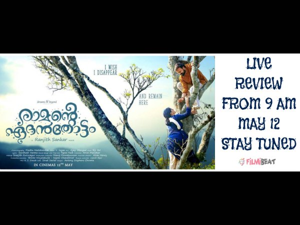 Ramante Edanthottam FDFS: LIVE Review From Theatre!