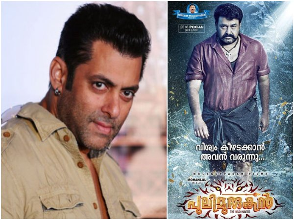 Mohanlal's Pulimurugan: Bollywood Superstar Salman Khan Is Eager To Watch The Film!
