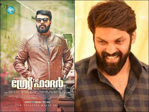 The Great Father Box Office: Arya Responds To The Allegations On Fake Collections!
