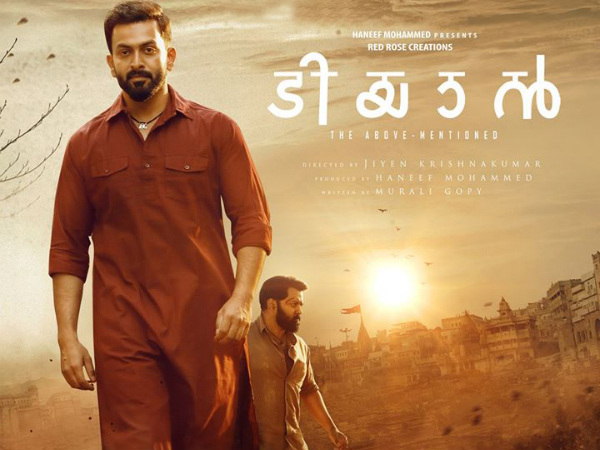 Tiyaan Official Trailer Is Out!