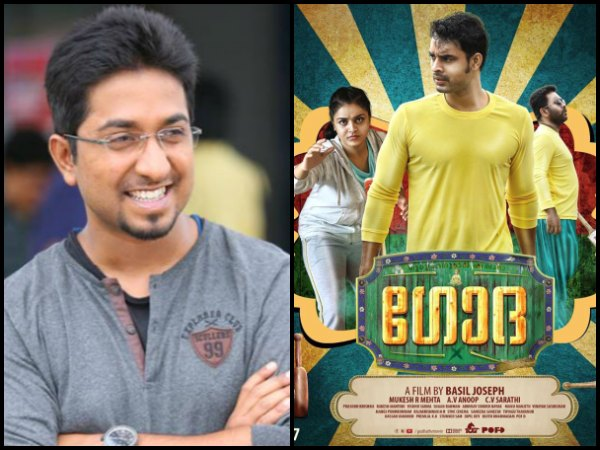 Vineeth Sreenivasan Watches Godha; Shares His Experience!