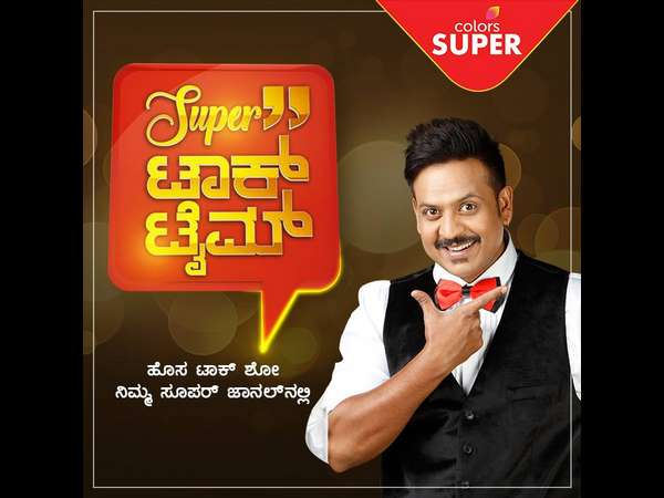 super-talk-time-new-talk-show-that-starts-from-today-june-1
