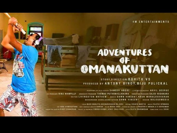 3. Adventures Of Omanakuttan