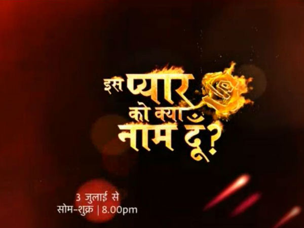 IPKKND To Go On Air From July