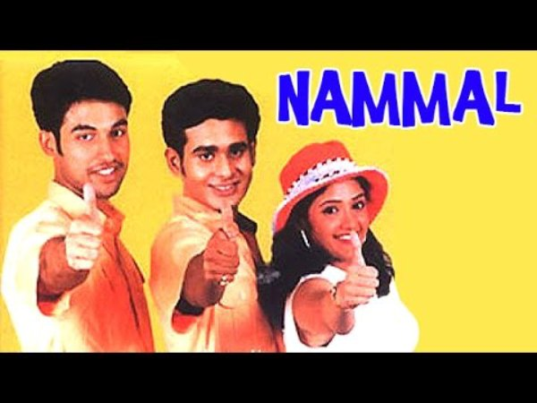 Nammal – Kamal With Newcomers