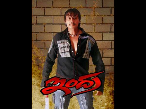 Darshan's Last Outing In A Double-acting Role