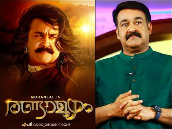Update On Mohanlal's Randamoozham/Mahabharata