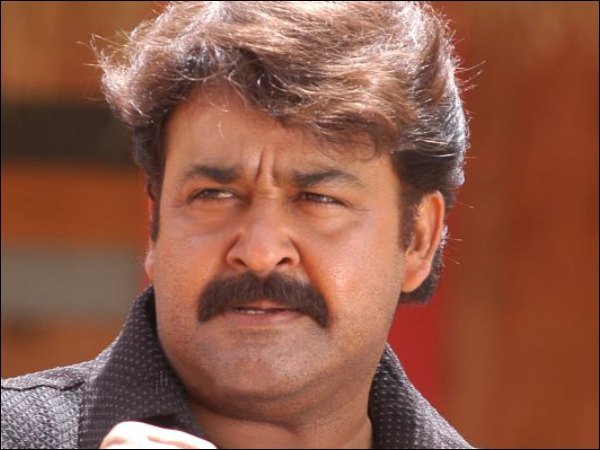 Mohanlal At His Humorous Best