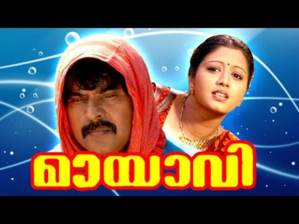 Mammootty's First Film With Rafi-Mecartin