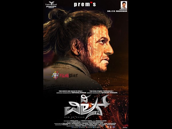 Shivarajkumar Yet To Join The Crew