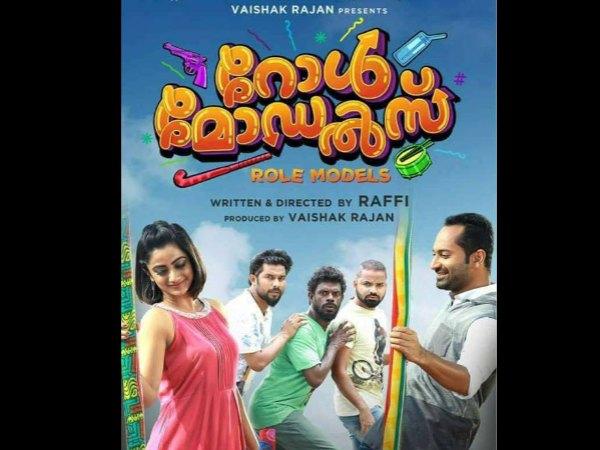 Box Office Chart June 19 June 25 Role Models Oru Cinemakkaran Avarude Raavukal Step In Filmibeat
