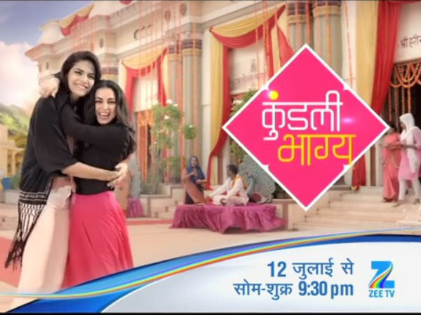 Here's All You Should Know About Kumkum Bhagya's Spin-off