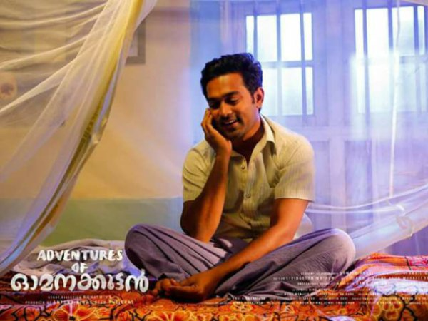 Adventures Of Omanakuttan Box Office: 13 Days Kerala Collections