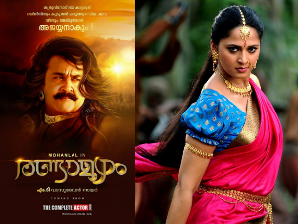 WOW! Anushka Shetty Approached For Mohanlal's Mahabharata/Randamoozham?