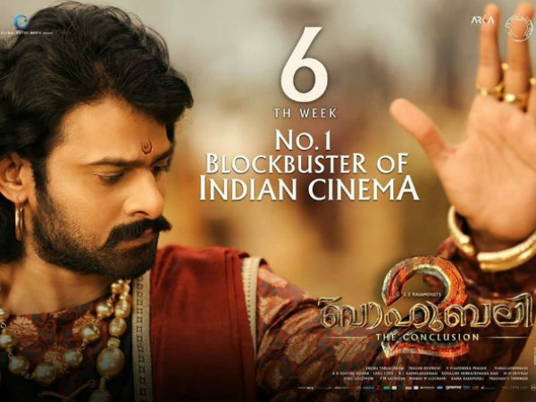Baahubali 2 Box Office: 35 Days Kerala Collections!