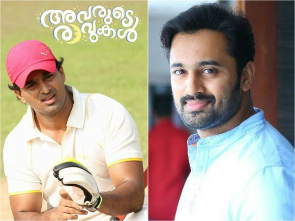 Before Avarude Raavukal: Box Office Analysis Of Unni Mukundan's Previous 5 Movies!