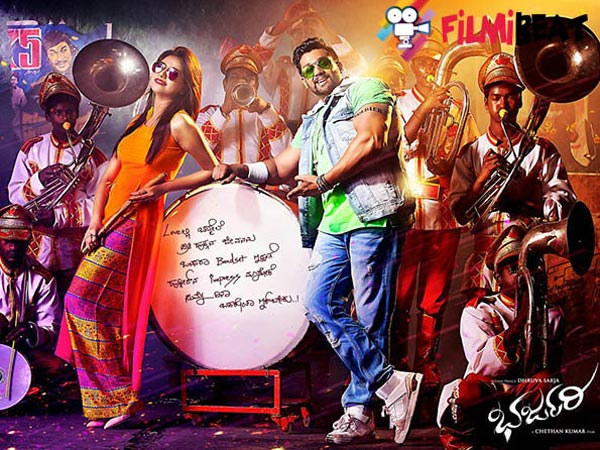 bharjari-team-off-slovenia-song-shoot