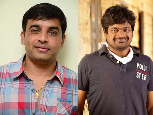 Dil Raju & Harish Shankar's Request To Fans