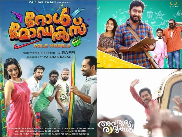 Box Office Chart(June 19 – June 25): Role Models, Oru Cinemakkaran & Avarude Raavukal Step In!