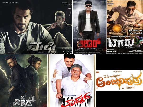 List Of The Most Anticipated Movies Of 2017 In Sandalwood