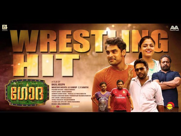 Godha Box Office: 14 Days Kerala Collections
