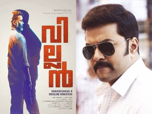 CONFIRMED: Indrajith Is Not A Part Of Mohanlal's Villain!