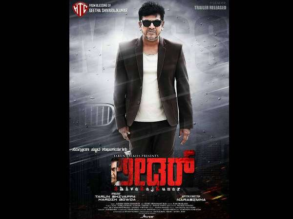 Spoiler Alert: Shivarajkumar's Upcoming Movie Leader's Plot Revealed