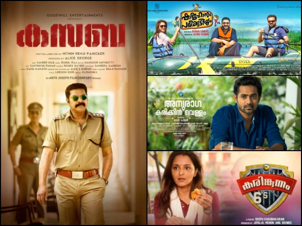 Flashback Eid 2016! How Well Did The Malayalam Movies Of The Season Fare At The Box Office!