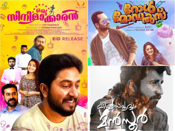 63d34edd76 3 Malayalam Movies To Hit The Theatres On June 24  - Filmibeat