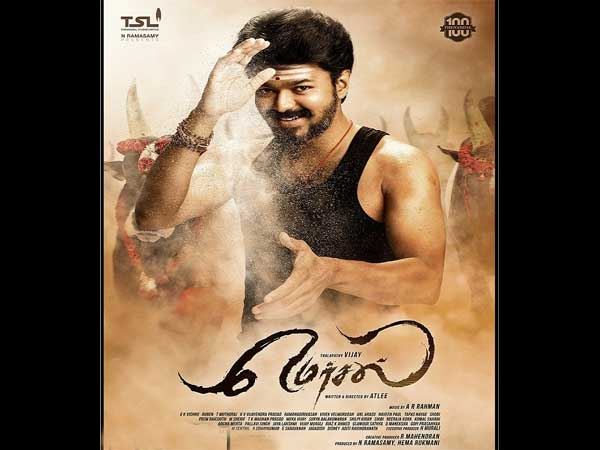 Vijay 61 First Look Out! Thalapathy Vijay's Mersal Mode On!