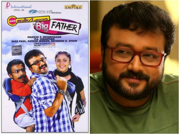 WOW! Jayaram's My Big Father To Be Remade In Tamil?
