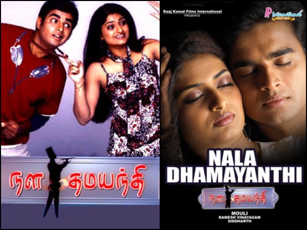 Mollywood Retake: What If Madhavan's Nala Damayanthi Is Remade In Malayalam?