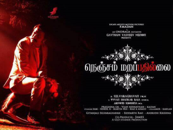 Selvaraghavan's Nenjam Marappathillai Gets A Release Date