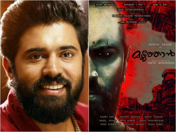 Will Moothon Be A Career Defining Movie For Nivin Pauly?